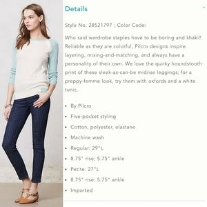 Anthropologie Pilcro Houndstooth Serif Jeans